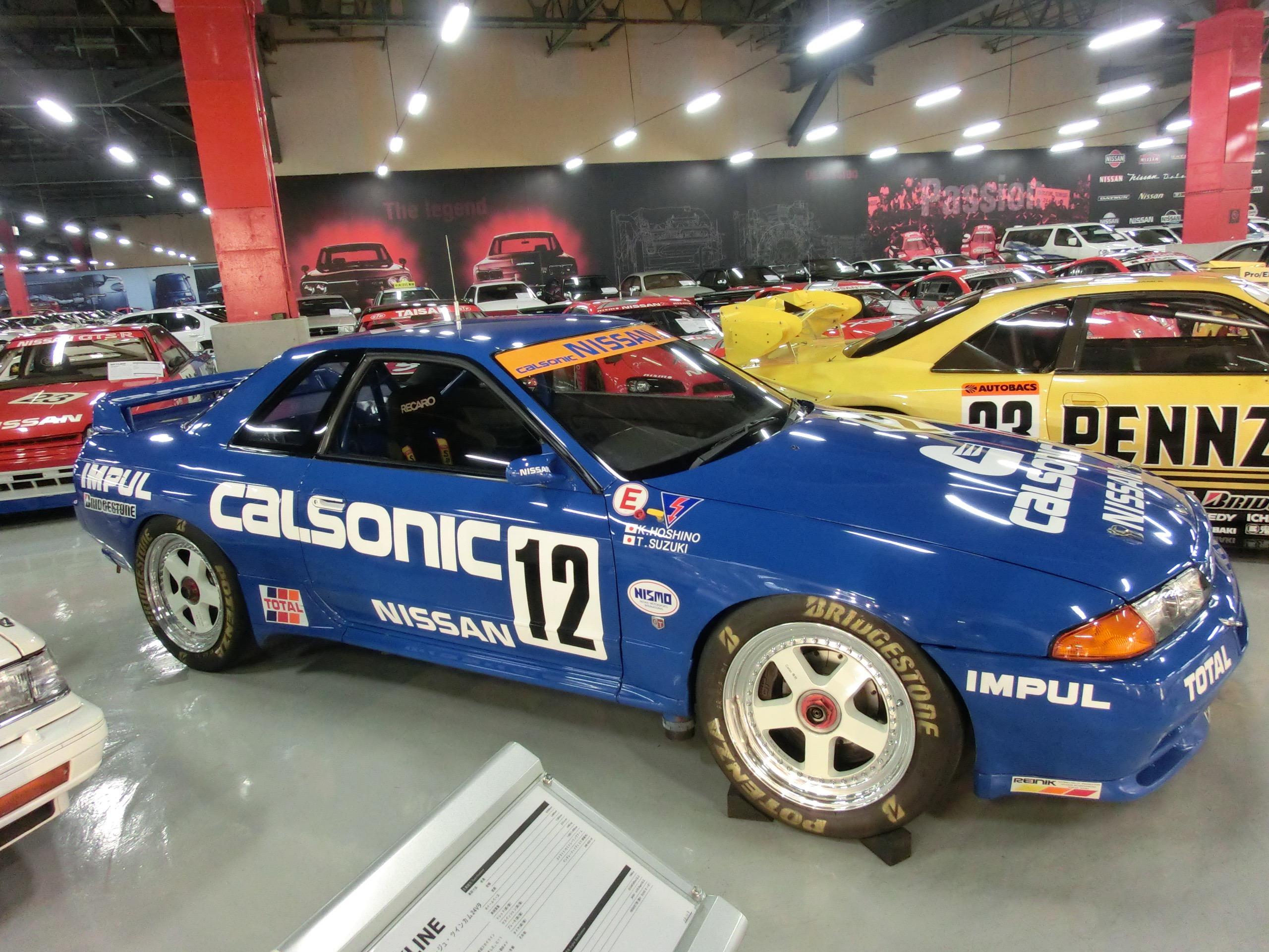 1994 Skyline GT-R