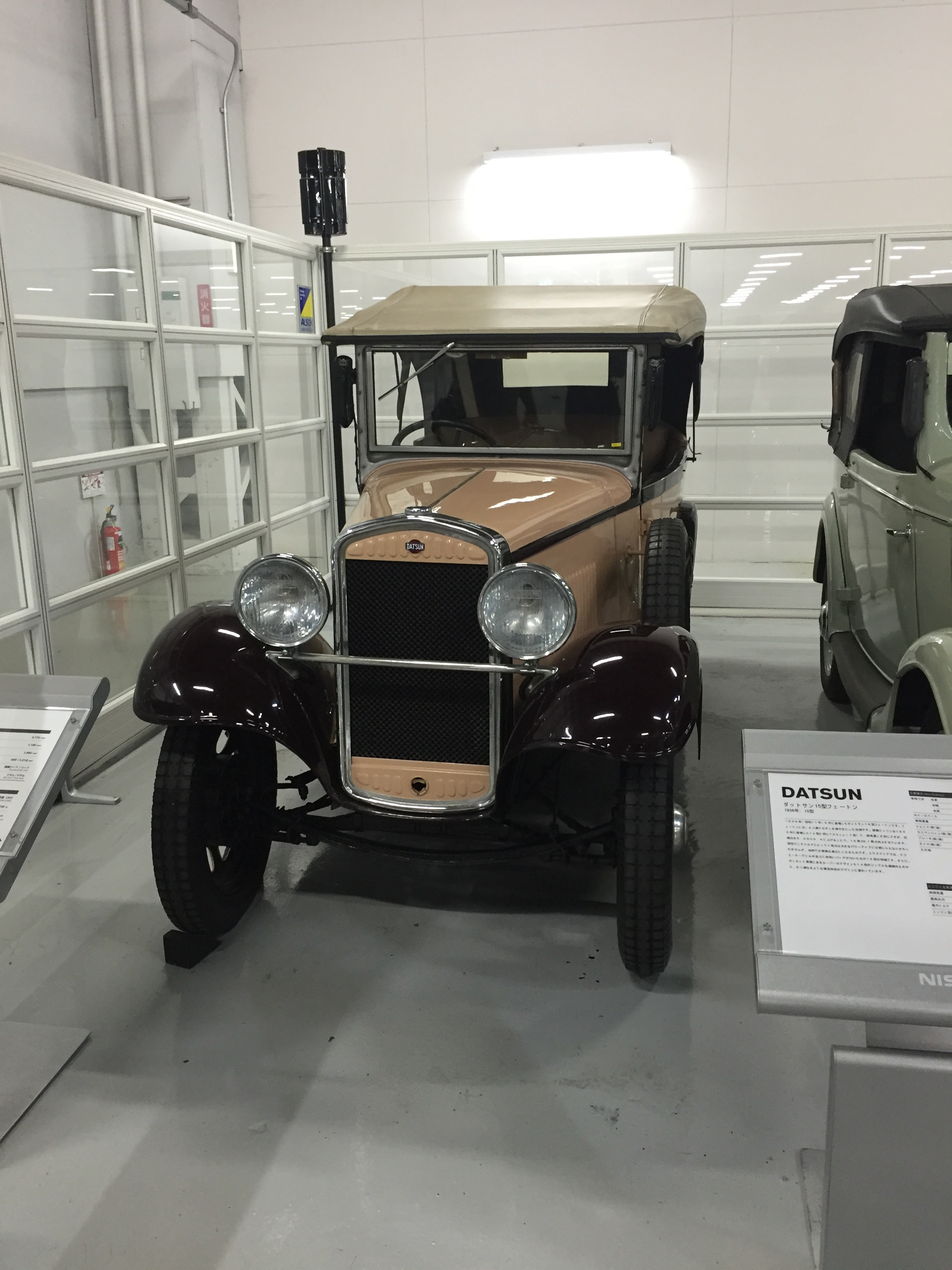 1933 Datsun 12 Phaeton (eat your heart out, Volkswagen)