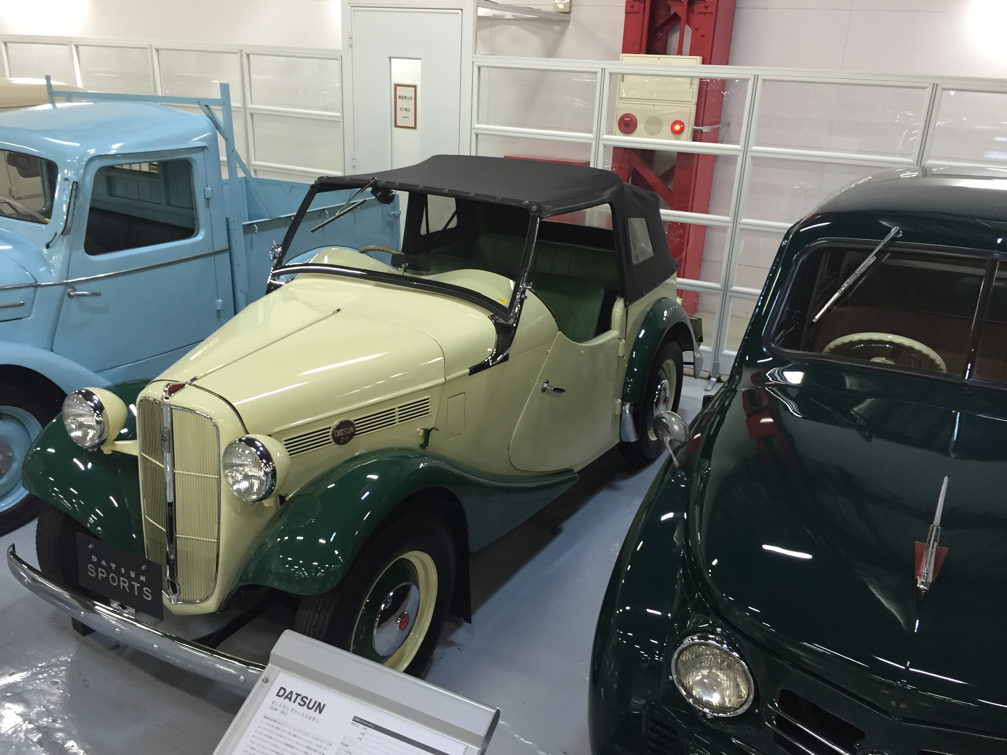 1952 Datsun 1000 Sedan