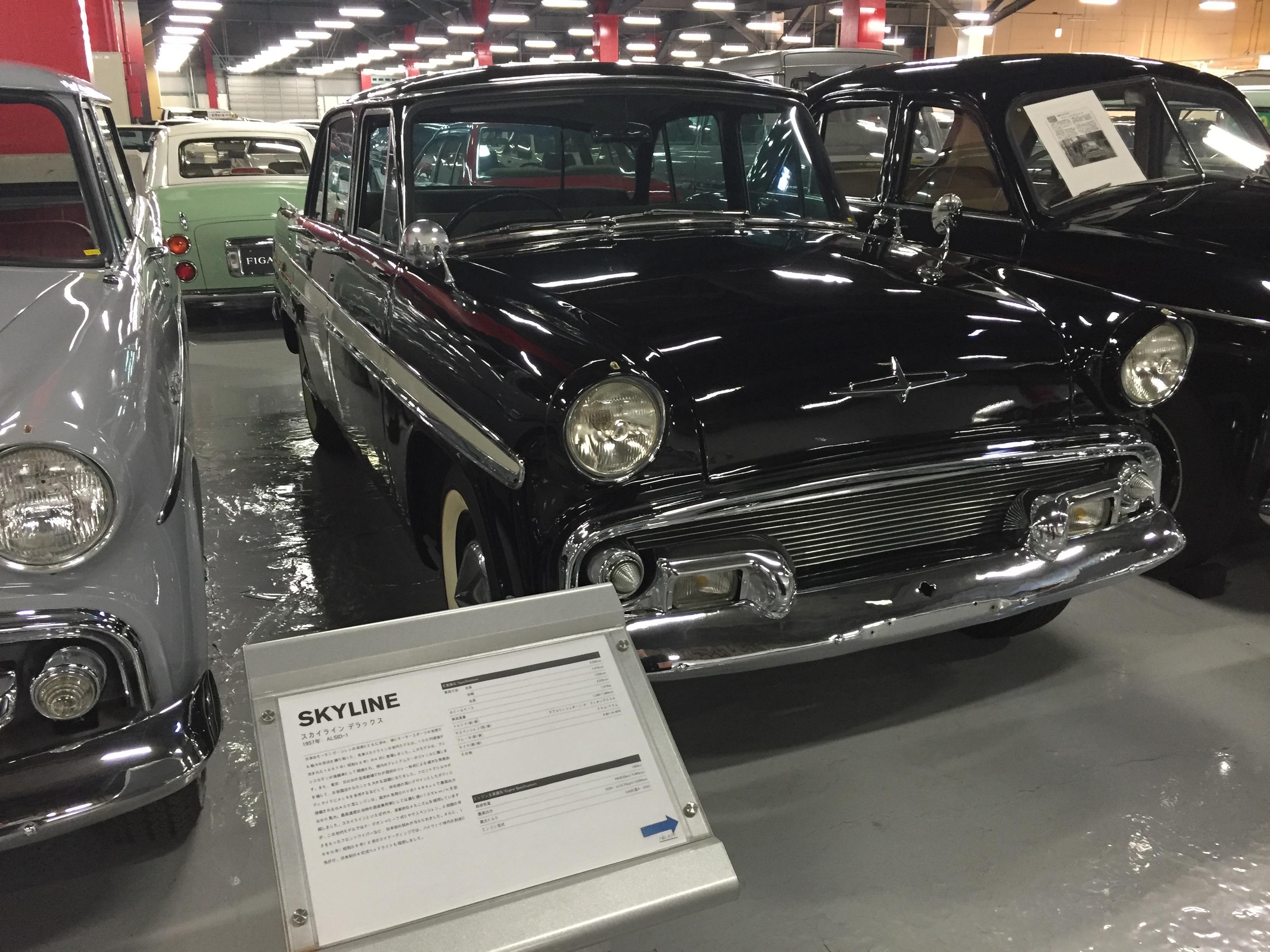 1957 Prince Skyline Deluxe