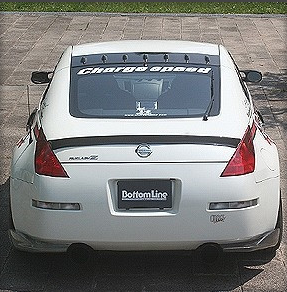 ChargeSpeed Carbon Fiber Rear Wing Spoiler, Coupe-  Nissan 350Z Z33