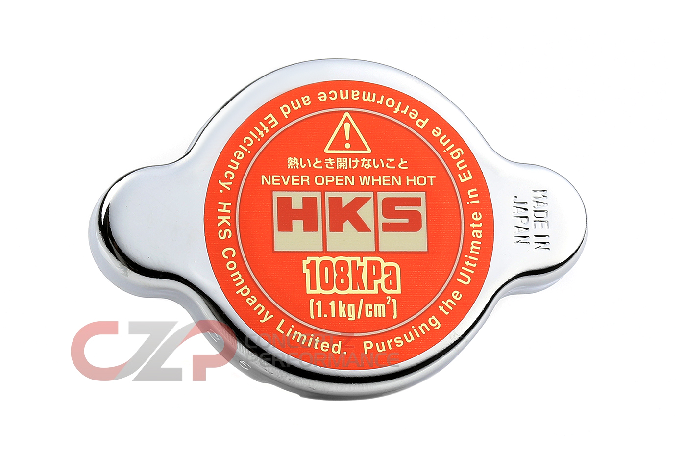 HKS 15009-AK004 Limited Edition Radiator Cap Nissan