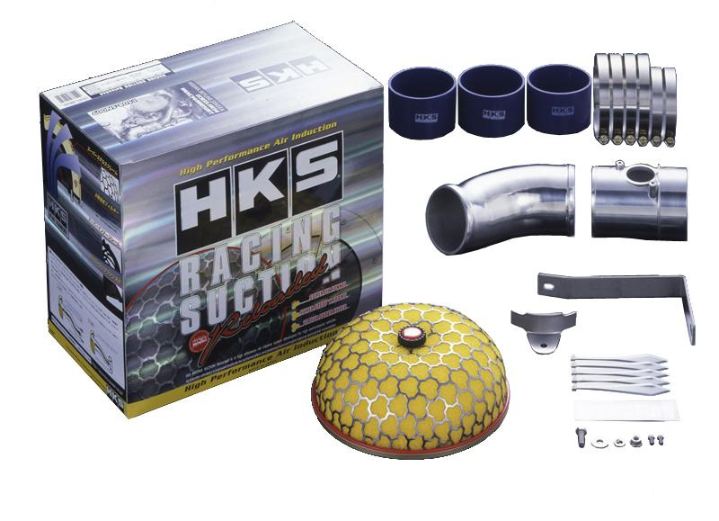 HKS 70020-AN019 Racing Suction R Kit - Nissan GT-R 09+ R35