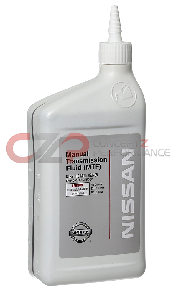 2004 nissan 350z manual transmission fluid