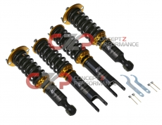 ISC Suspension N017B-S N1 Coilovers 32 Step Adjustable Coilovers - 90-96 Nissan 300ZX