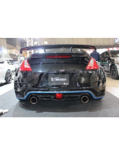 Varis Arising II Rear Bumper FRP + Carbon Under - Nissan 370Z Z34