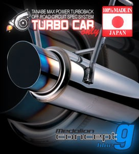 Tanabe Concept G Blue Exhaust System 89-94 240sx S13