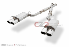 "B&B 300ZX Exhaust System, 3"" Pipe - Quad 4.5"" Oval Tips - Nissan 300ZX 90-95 Z32 Coupe"