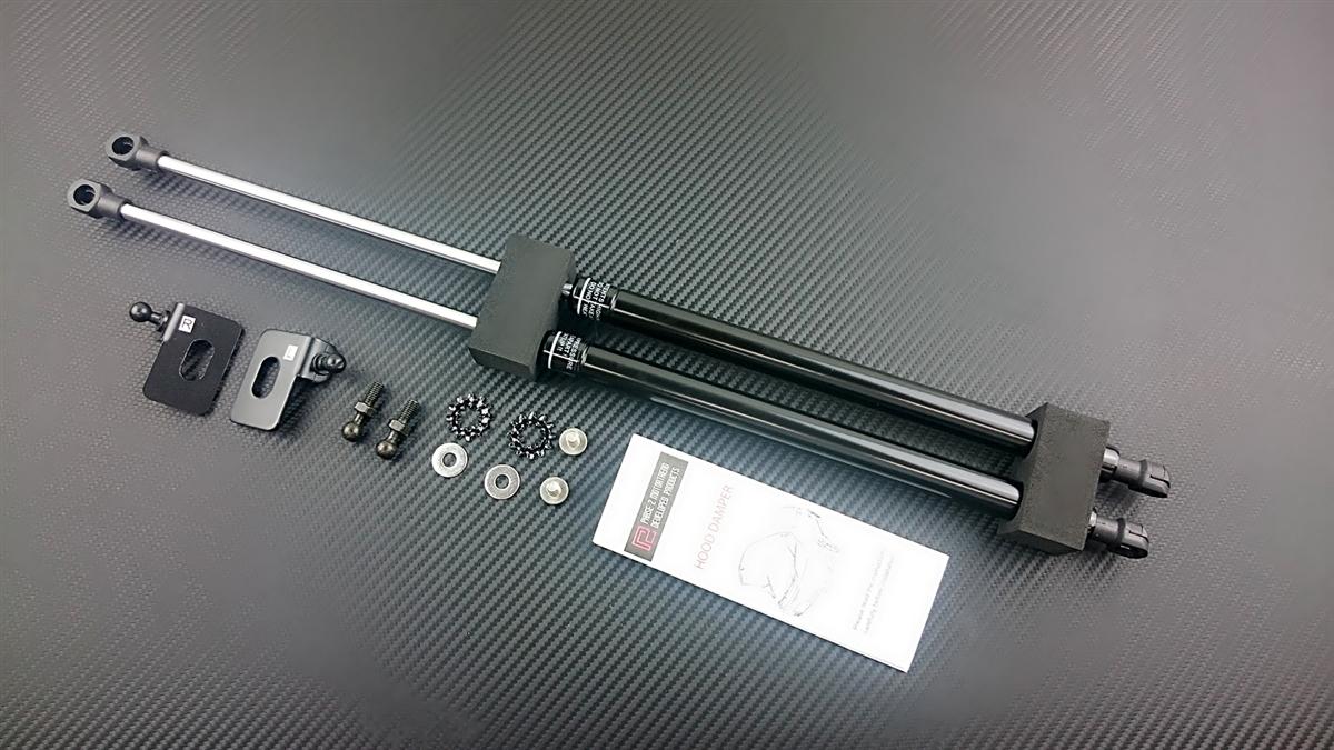 NRG Innovations HD-880CF Carbon Fiber Hood Damper Kit