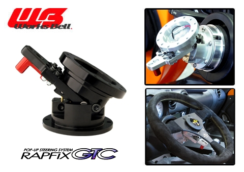 Works Bell Rapfix GTC Pop-up Steering System - Black