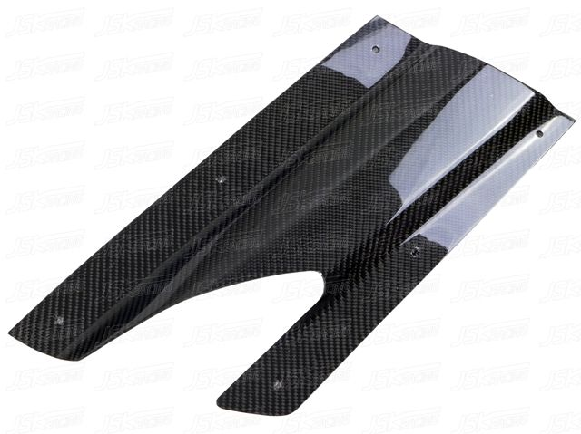 Varis Rear Bumper Side Air Shourd Duct, Carbon Fiber - Nissan GT-R 09+ R35
