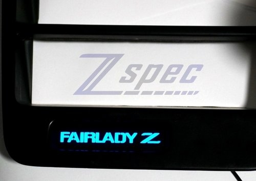 ZSpec Design Illuminated Clock Delete Kit - Nissan 300ZX Z32