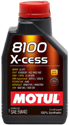 Motul 8100 X-CESS 5W40 Synthetic Engine Oil - 1 Liter