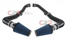 Z1 Motorsports Cold Air Intake Kit - Nissan 350Z 07-08 VQ35HR Z33