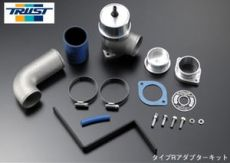 Greddy Type R Blow Off Valve Adapter Kit - Nissan Skyline GT-R R32 / R33