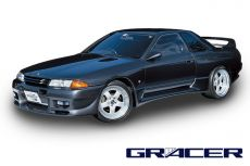 Greddy GRacer Side Skirts - Nissan Skyline GT-R R32