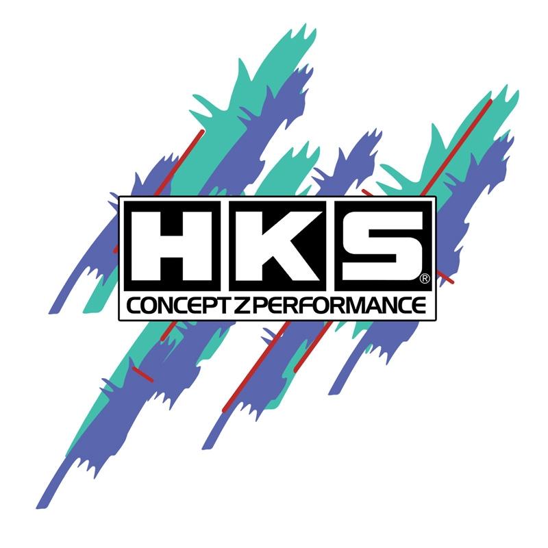 HKS 14999-AK040 Gasket Set GTII-Sym Turbo Flange