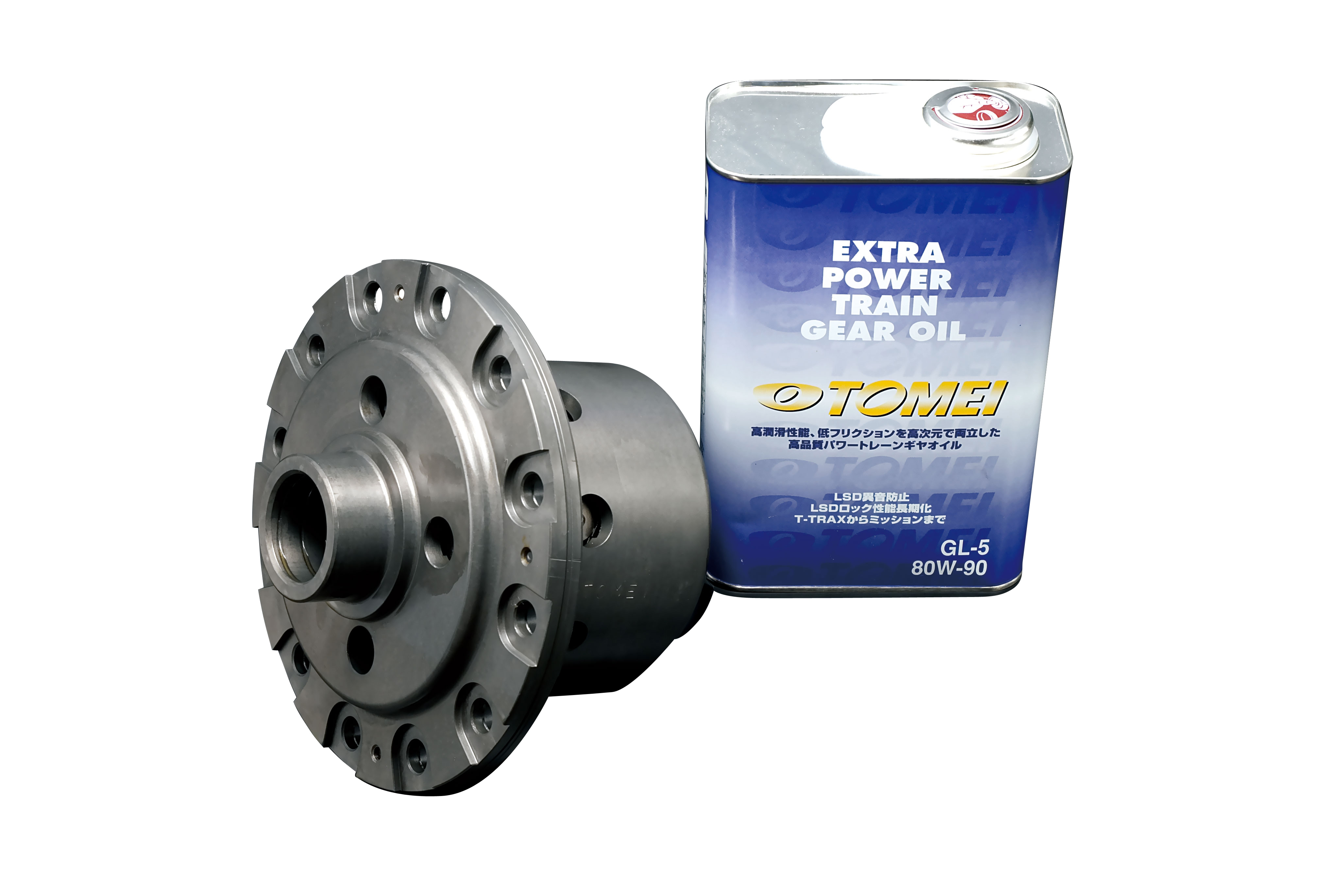 Tomei ZD2 2-Way LSD Kit Technical Trax Advance For Mazda RX-7 FC3S With Standard Viscous Differential