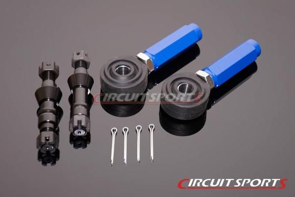 Circuit Sports Outer Tie Rods - Nissan 240SX S13 S14