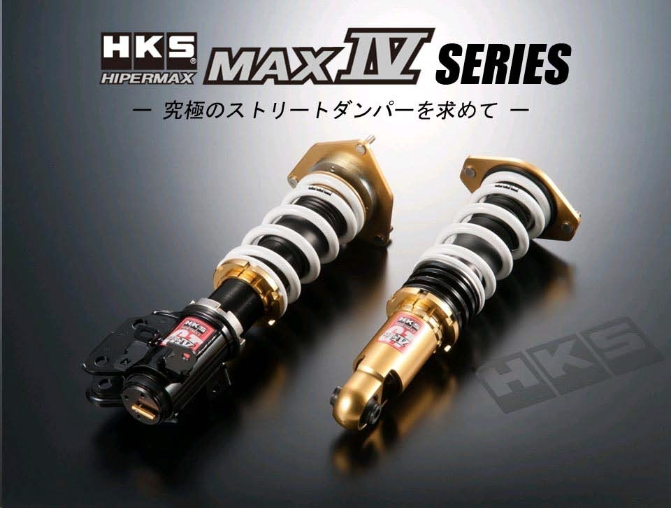 HKS 80230-AN004 Hipermax IV 4 GT Coilover Kit Nissan 07-08 Sedan RWD, 08+ G37 Coupe RWD, 09+ G37 Sedan RWD CV36