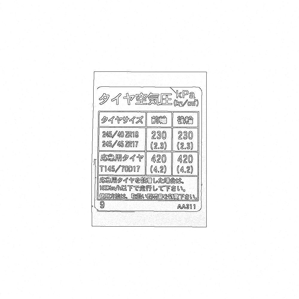 Nissan Skyline R34 GTR Tire Limit Decal 99090-AA311