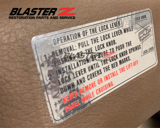 Blaster Z 300ZX Interior Decal Kit