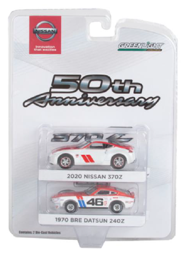 Nismo Nissan 1:64 50th Anniversary Z Diecast (2 Pack)